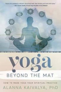 yoga beyond the mat