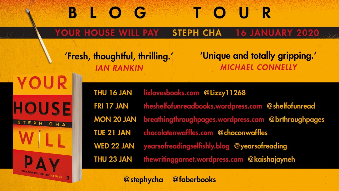 Your House Blog Tour
