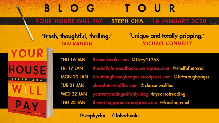Your House Blog Tour